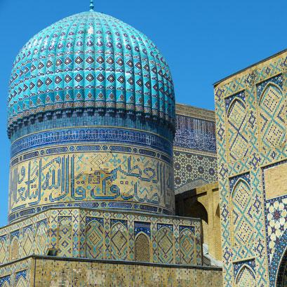 Perles rares Voyage Ouzbékistan